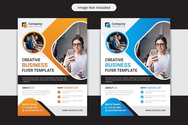 Профессиональный креативный бизнес флаер дизайн шаблона