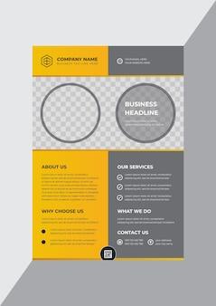 プロの創造的な企業のビジネスチラシデザインテンプレート
