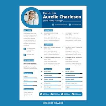 モダンなデザインスタイルのプロフェッショナルcv履歴書印刷テンプレート