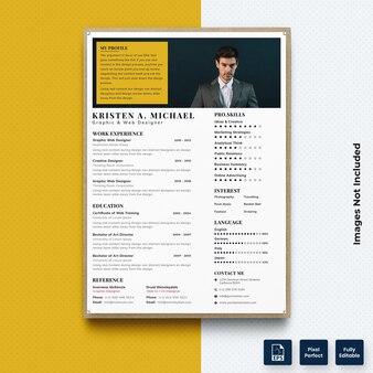 プロフェッショナルcv履歴書印刷テンプレートベクトルプレミアム