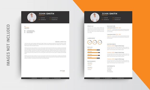 プロフェッショナルcv履歴書テンプレートデザインとレターヘッド