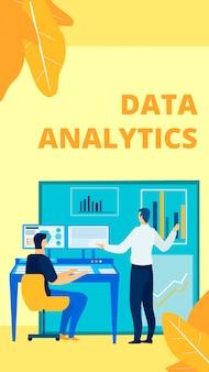 Professional data management flat poster