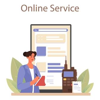 전문 탐정 온라인 서비스 또는 플랫폼