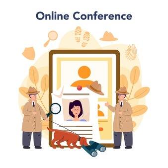Профессиональный детективный онлайн-сервис или платформа
