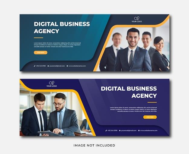 전문 디지털 마케팅 대행사 배너 템플릿