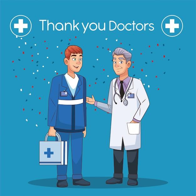 Профессиональные персонажи врачей и парамедиков