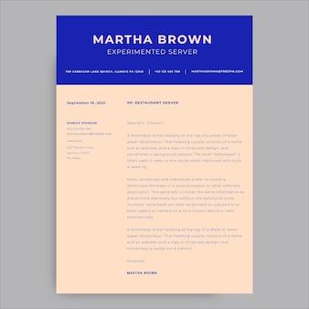 Профессиональное двухцветное сопроводительное письмо от ресторана