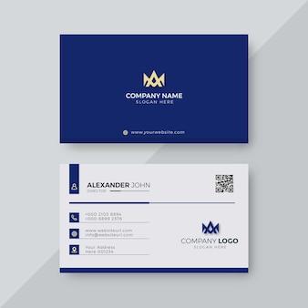 プロフェッショナルでエレガントな青と白のモダンな名刺デザインテンプレート
