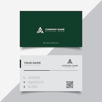 Профессиональный элегантный зеленый и белый современный шаблон дизайна визитной карточки