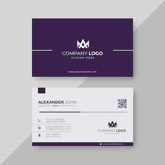 プロフェッショナルでエレガントな紫と白のモダンな名刺デザインテンプレート