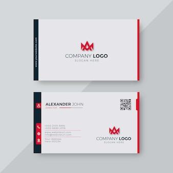 プロフェッショナルでエレガントな赤と白のモダンな名刺デザインテンプレート
