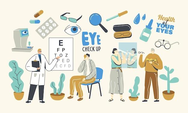 Профессиональная диагностика зрения, осмотр оптика для лечения зрения. доктор персонаж проверит зрение на диоптрийность очков. окулист со зрением pointer checkup. линейные люди векторные иллюстрации