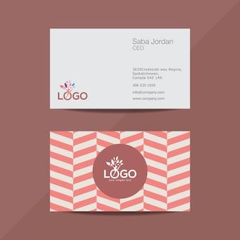 Профессиональная визитная карточка и фирменный бланк