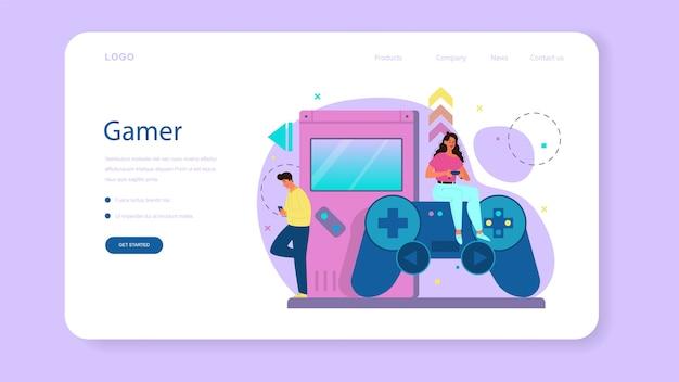 프로 게이머 웹 배너 또는 랜딩 페이지