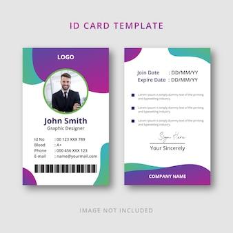 Professional id card design template Premium Vector