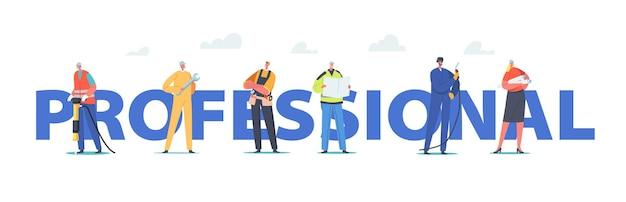 전문 산업 노동자 팀 개념입니다. 도구 및 청사진이 있는 캐릭터 빌더, 엔지니어 또는 감독. 계획, 용접기 포스터, 배너 또는 전단지가 있는 건축가. 만화 사람들 벡터 일러스트 레이 션
