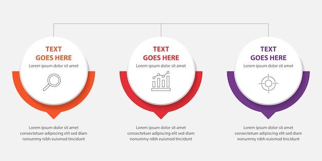 プロのインフォグラフィックテンプレートビジネスグラフデザイン