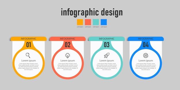 プロのインフォグラフィックデザイン