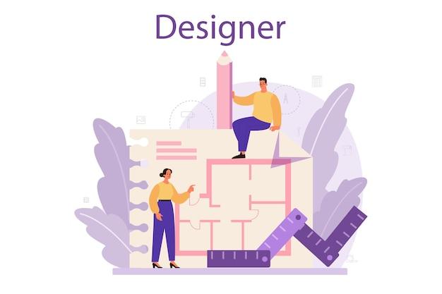 プロのインテリアデザイナーのコンセプト