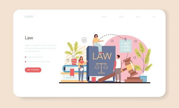 전문 변호사 웹 배너 또는 방문 페이지. 벡터 평면 그림