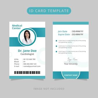 Professional medical id card design
