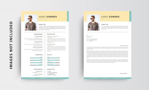 전문 미니멀 이력서 이력서 및 편지지 템플릿 디자인, 녹색 및 노란색-벡터