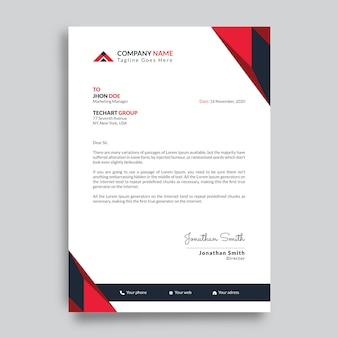 편지지 디자인 서식 파일