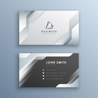 Профессиональная современная серебряная визитка
