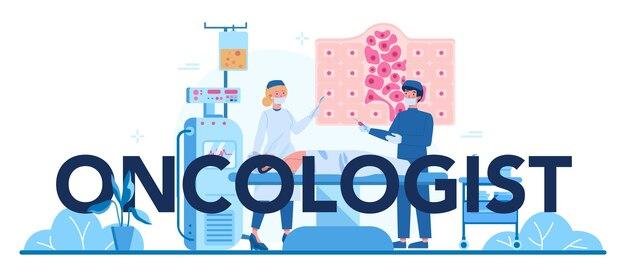 プロの腫瘍学者の活版印刷ヘッダー