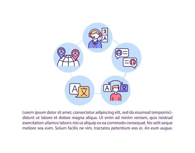 テキストとプロのオンライン教育コンセプトアイコン。バイリンガルおよびネイティブスピーカー。通信教育。 pptページテンプレート。