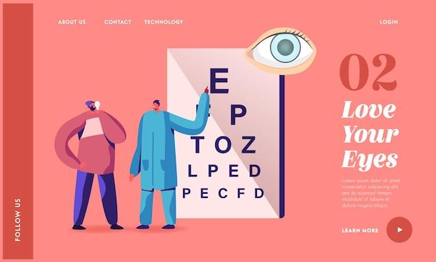 전문 안경점 시험 방문 페이지 템플릿입니다. 안과 의사는 환자의 시력을 안경 디옵터로 확인합니다. oculist 남성 캐릭터는 눈 검사를 실시합니다. 만화 사람들 벡터 일러스트 레이 션