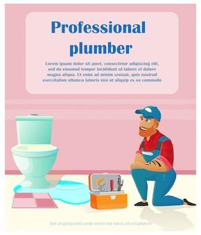 Professional plumber service at home, repairing.