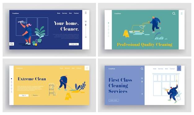 プロフェッショナル品質のクリーニングサービスのウェブサイトのランディングページセット。制服を着た男性と女性の従業員が、ツールのwebページバナーを使用して窓や床を掃除して洗います。漫画フラット