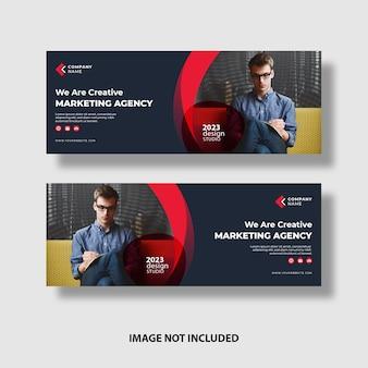 画像スペースとプロの赤いビジネスバナー