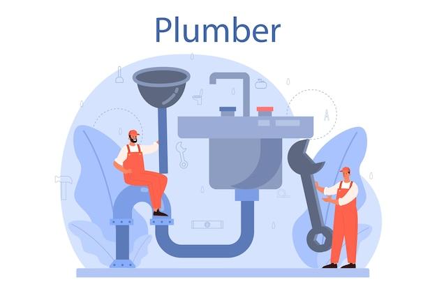 배관 및 욕실 장비의 전문 수리 및 청소