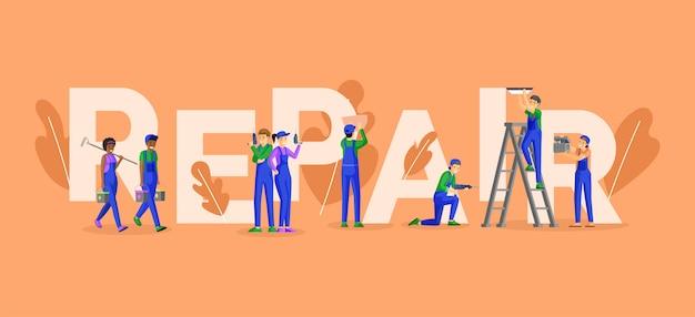 Профессиональный ремонтник услуги слово концепция баннера. опытные электрики, техники, маляры и кафельные слои героев мультфильмов промо и мастерская команда промо дизайн плаката