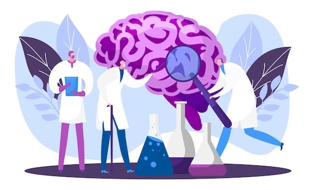 専門の助手医師の研究人間の脳の科学者は虫眼鏡を持っています..。