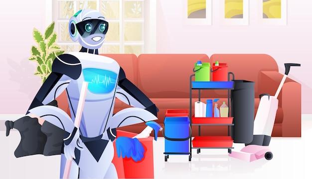 장비 청소 서비스 인공 지능 기술 개념을 갖춘 전문 로봇 청소기 로봇 청소부