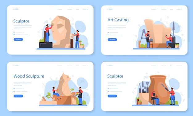 プロの彫刻家のウェブバナーまたはランディングページセット。大理石、木、粘土の彫刻を作成します。クリエイティブアーティスト。アートと趣味。