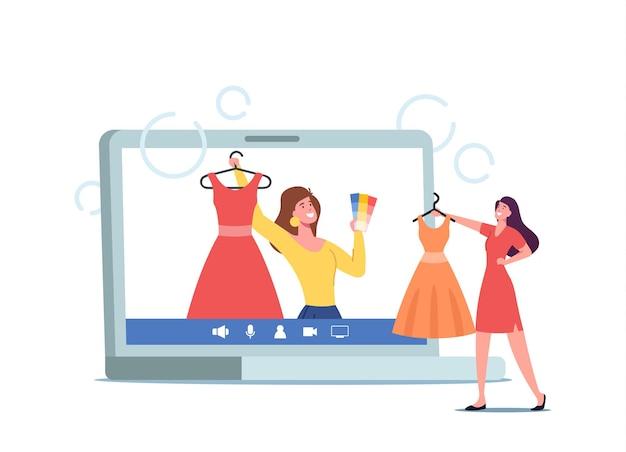 Профессиональный покупатель женский персонаж используйте помощь личного модного стилиста, выбирая стильную одежду. крошечная женщина болтает с консультантом по гардеробу онлайн через ноутбук. мультфильм люди векторные иллюстрации