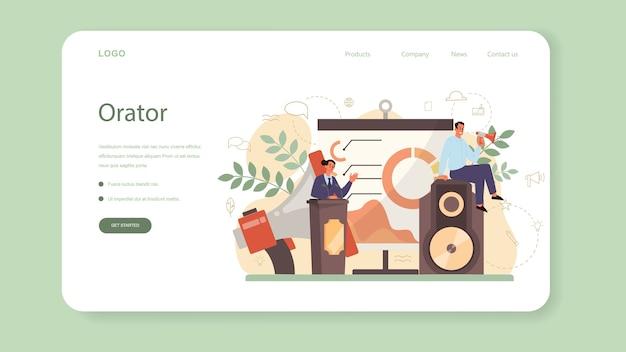 Веб-баннер или целевая страница профессионального оратора, комментатора или диктора озвучивания.