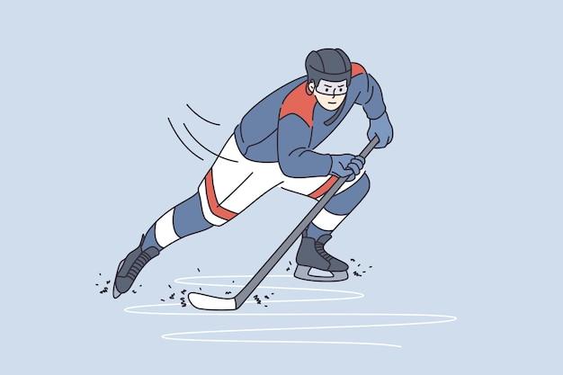 Концепция профессионального спорта и образа жизни.