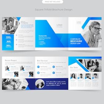 Professional square trifold brochure