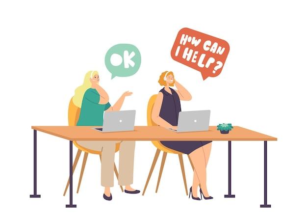 Персонажи профессиональных технических приемных, работающие по горячей линии службы поддержки клиентов. девушки в гарнитуре разговаривают с клиентом в колл-центре, отвечая на вопрос. мультфильм люди векторные иллюстрации