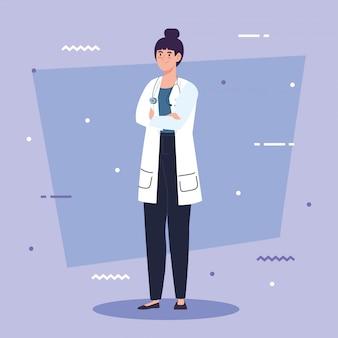 청진 기 및 앞치마, 여자 의사, 병원 여성 노동자 벡터 일러스트 레이 션 디자인 전문 여자 의사