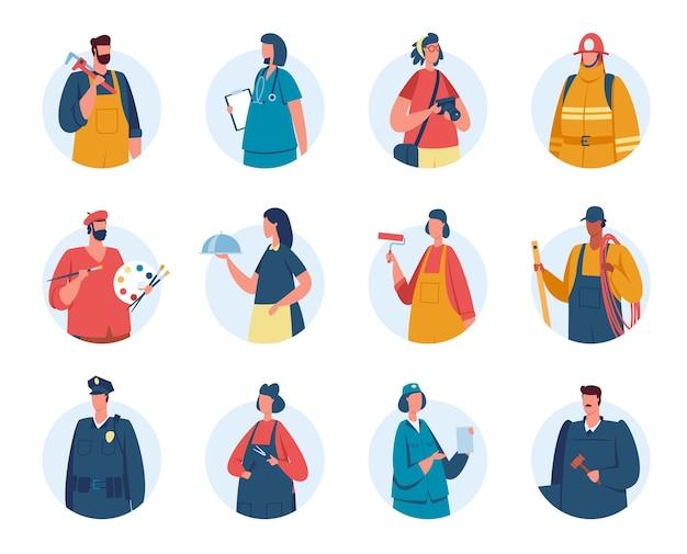 Аватарки профессиональных рабочих, портреты людей разных профессий. пожарный, полицейский, медсестра, инженер, официант аватар векторный набор. сотрудники, предоставляющие разные услуги