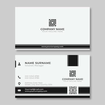 흑백 색상의 전문 명함 디자인