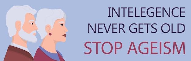 Профили пожилых людей. концепция эйджизма. нечестность и социальная проблема пожилых людей. старение - это живая идея. рекламный баннер социальной службы или заголовок веб-сайта