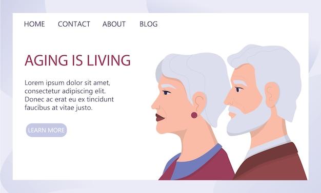 高齢者のプロフィール。エイジズムの概念。高齢者の不公平と社会問題。老化は生きている考えです。社会サービスwebバナーのアイデア。