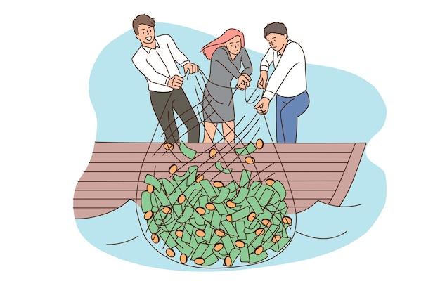 利益、経済的成功、富の概念。現金紙幣とコインのベクトル図の山で釣り袋を置く若い笑顔のビジネスパートナーのグループ